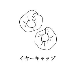 シエロ オイルインヘアマニキュア Cielo ホーユー株式会社